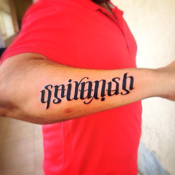45 rare ambigram tattoos designs for Tattoos that say something different upside down