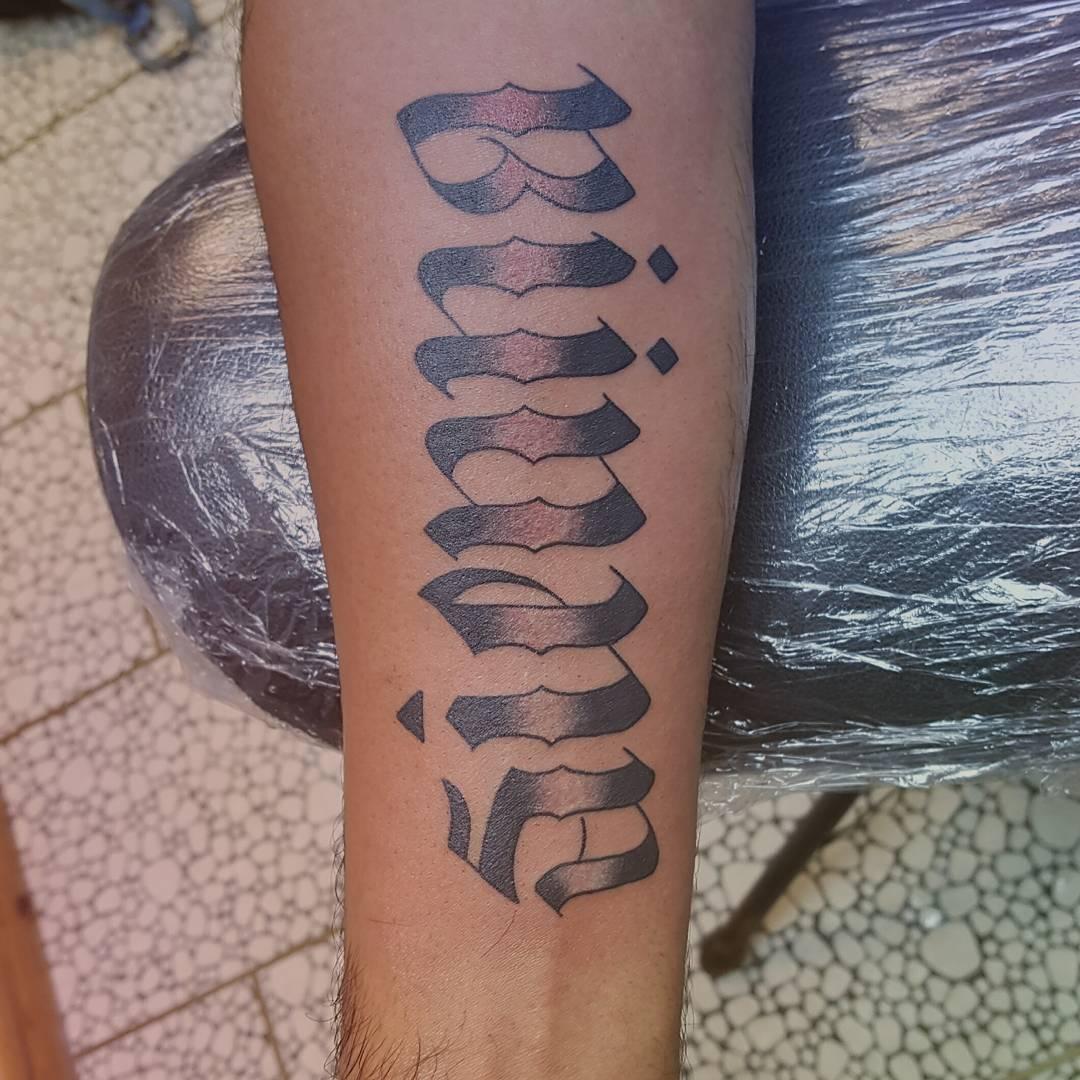 Tattoo Ideas Words: 45 Ambigram Tattoos Designs & Meanings