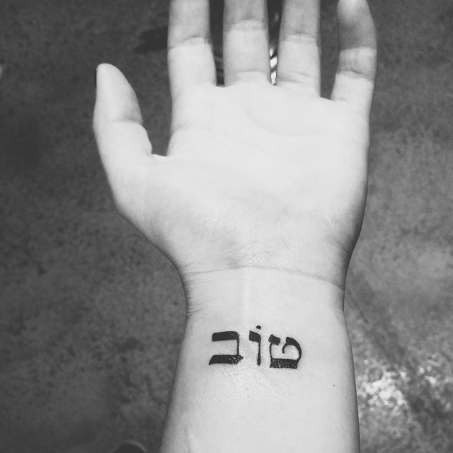 35 best sacred hebrew tattoos designs meanings 2018