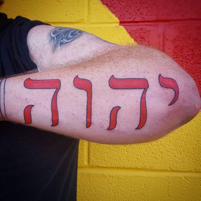 Hebrew Tattoos