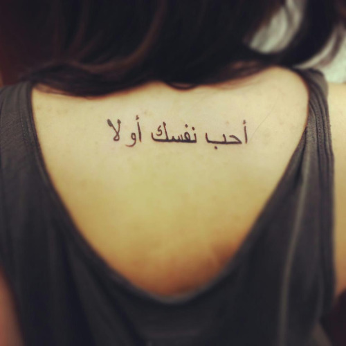 selena gomez tattoo (17)