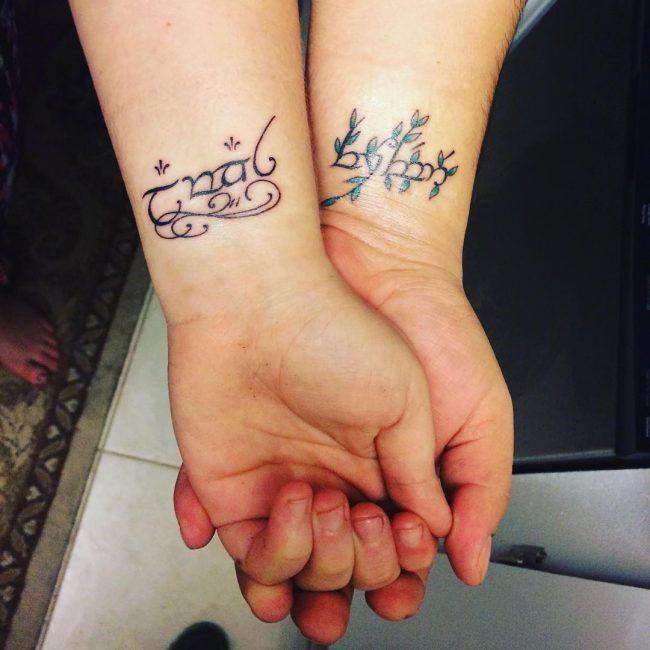 Wedding Tattoo_