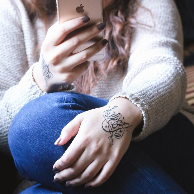 Arabic Tattoo_