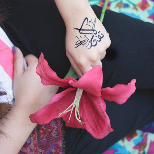 Arabic-Tattoo_