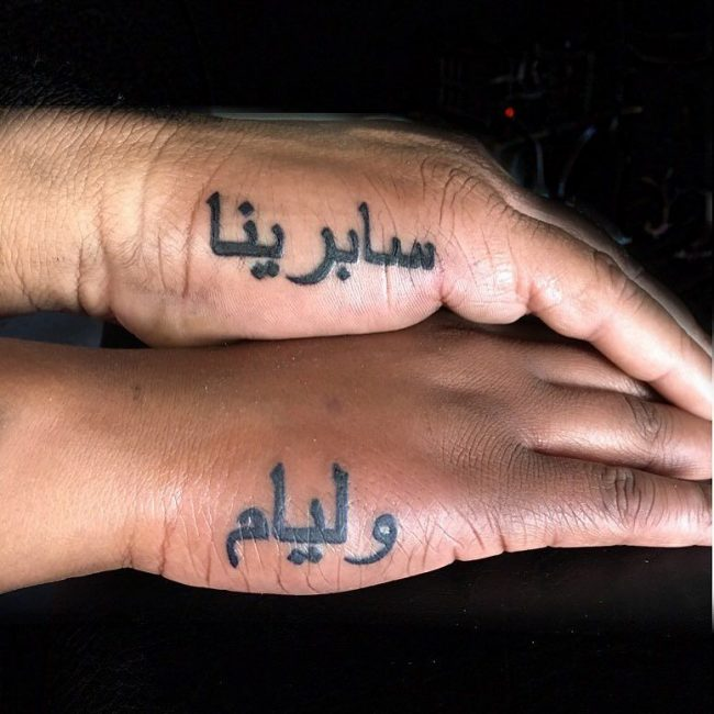 arabic tattoo10