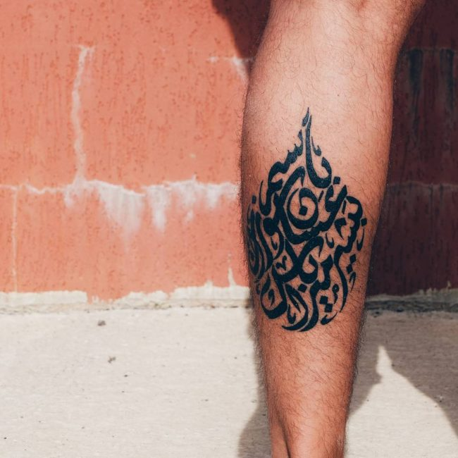 arabic tattoo12