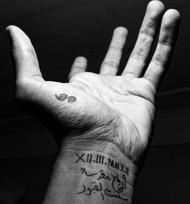 arabic tattoo2