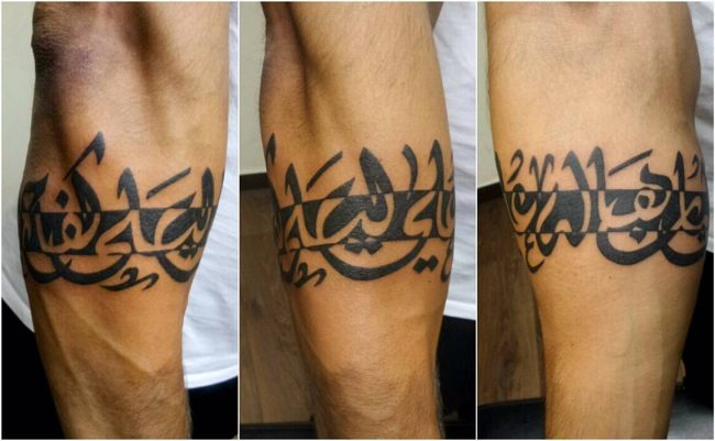 arabic tattoo25