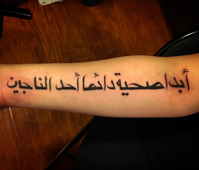 arabic tattoo27
