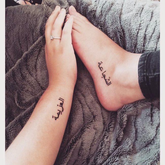 arabic tattoo4