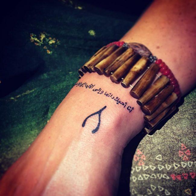 arabic tattoo5