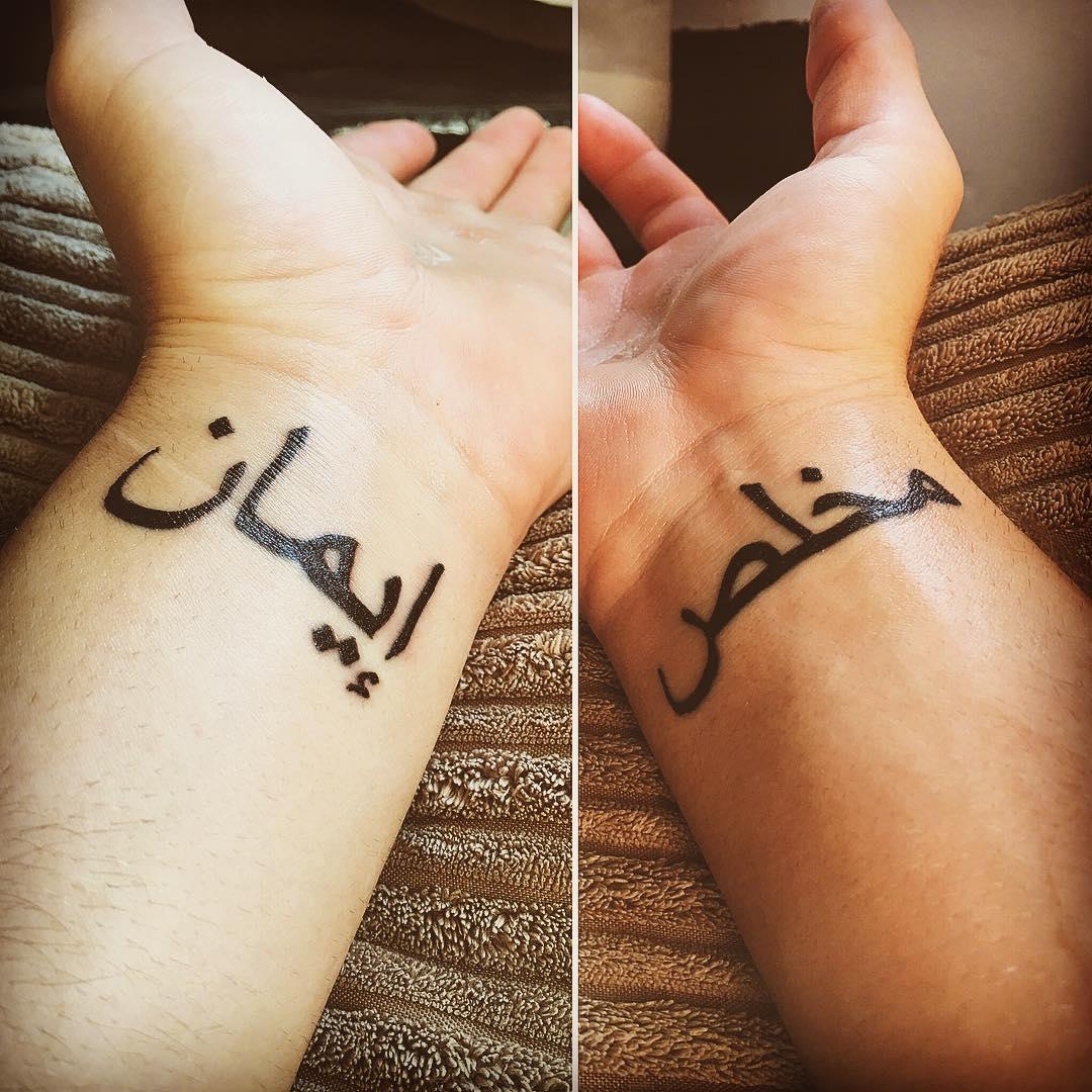Тату с арабскими словами фото