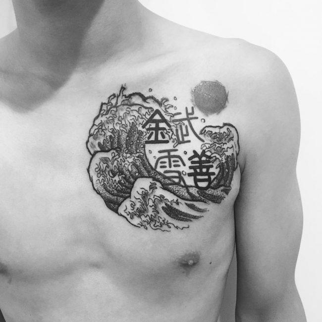 wave tattoo7