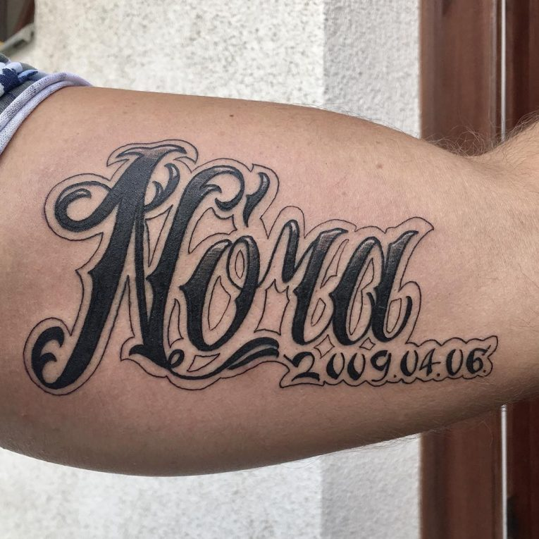 Name Tattoo 98