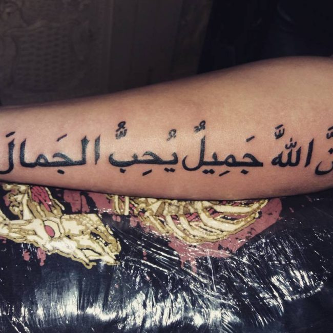 Arabic Tattoo 46
