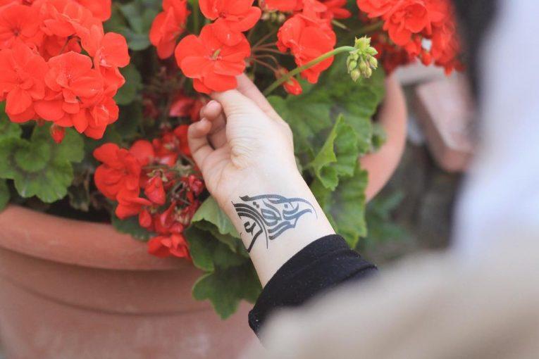 Arabic Tattoo 66