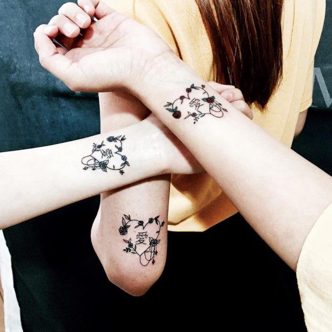Family Tattoo 72