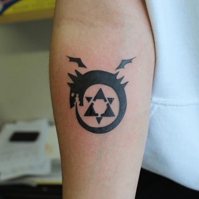 Ouroboros Tattoo 47