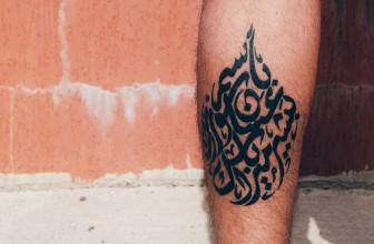 65+ Trendiest Arabic Tattoo Designs – Translating Ordinary Words into Passionate Body Markings