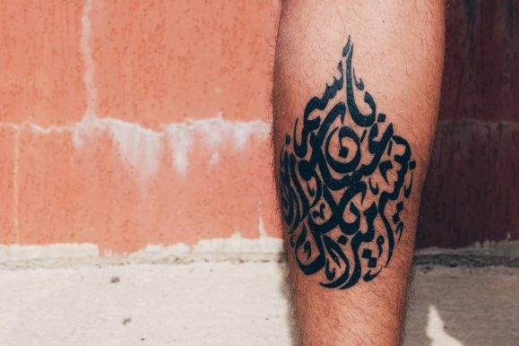 65+ Trendiest Arabic Tattoo Designs – Translating Ordinary Words into Passionate Body Markings