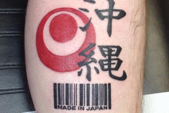 25 Graphic Barcode Tattoo Meanings – Placement Ideas (2020)